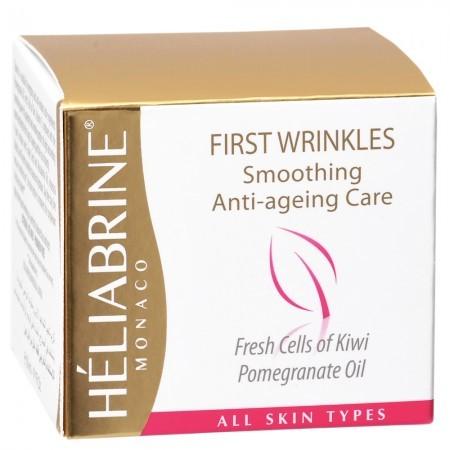 Омолаживающий крем для борьбы с морщинами Heliabrine HP First Wrinkle Cream