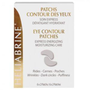 Патчи для экспресс ухода за кожей области глаз Heliabrine® CAPITAL DEFENSE Eye Contour Patches