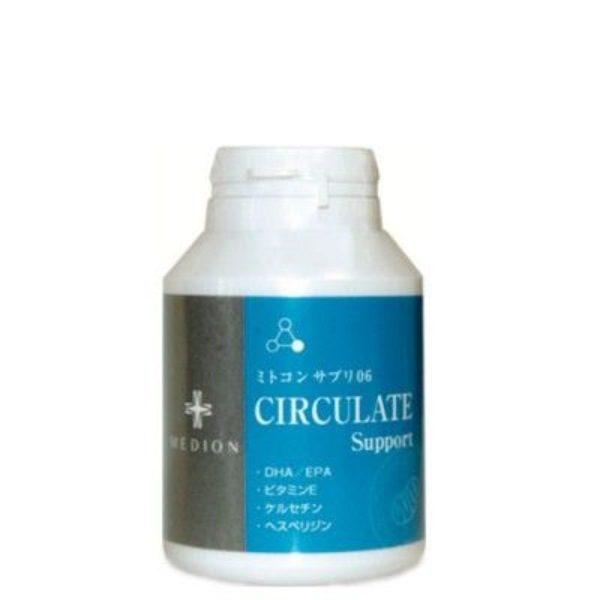 Нутрицевтик с омега-3, кверцетином, гесперидином (БАД) Dr. Medion 06 Circulate support